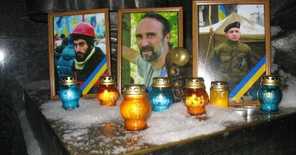 У Києві пройшла хода в пам'ять про перших загиблих на Майдані - Цензор.НЕТ 2205