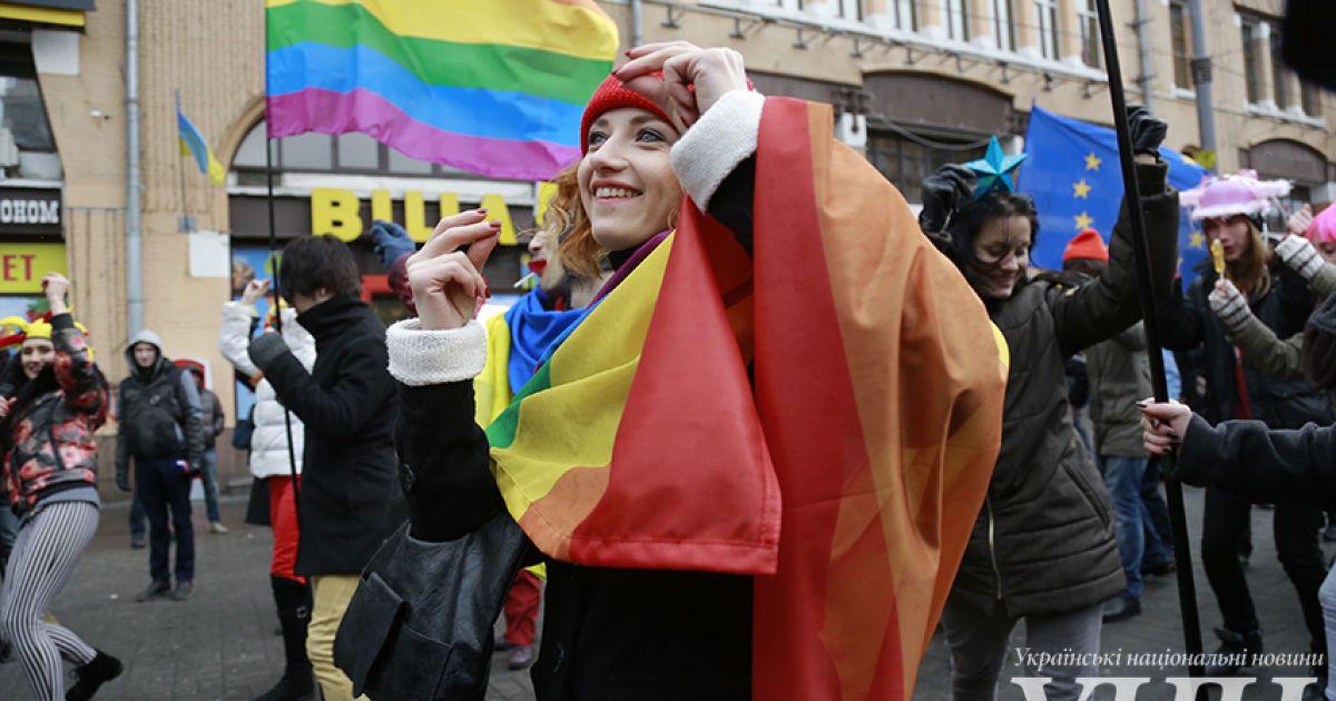 Представители ЛГБТ провели свою акцию @ УНН