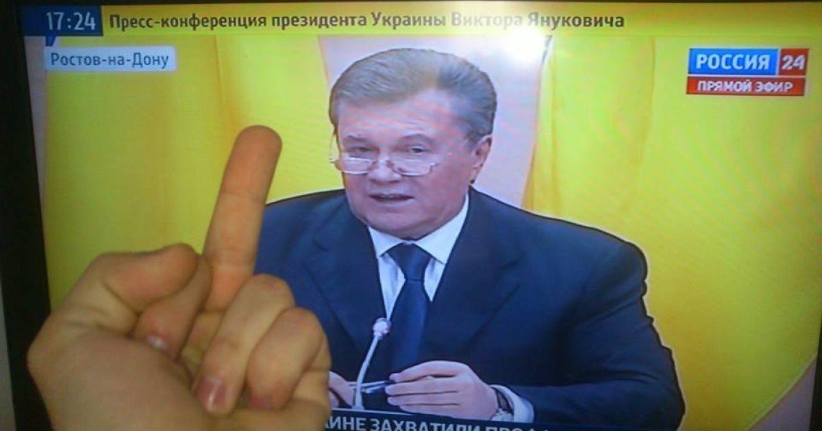 """""""Привіт Януковичу"""" від України @ Facebook"""