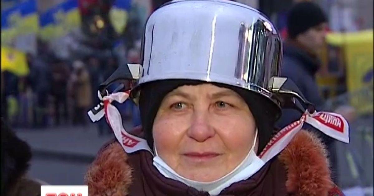 Снова Украину проблемы тряхнули – в моде кастрюли