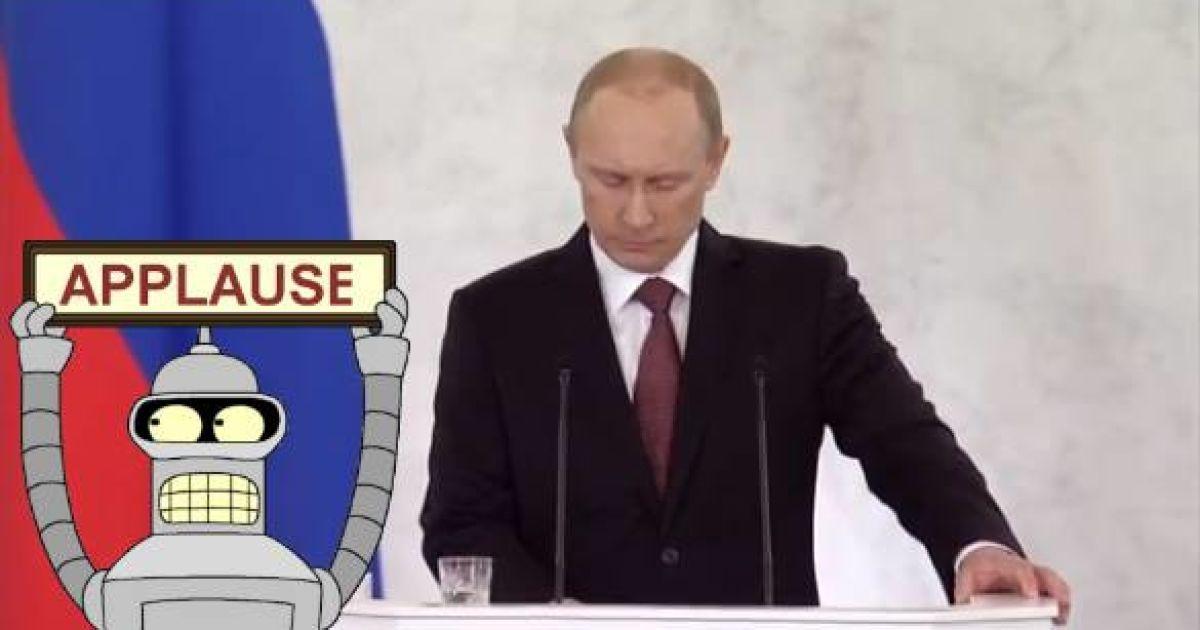 """Путина сравнили с Гитлером и посмеялиись над """"бендеровцами"""" @ facebook.com/olegshan"""