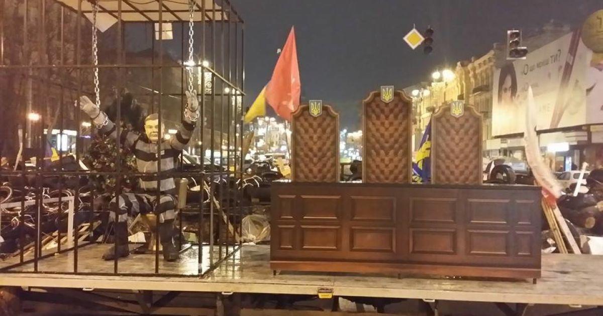 Опівночі на Євромайдані було близько 10 тисяч людей @ adme.ru