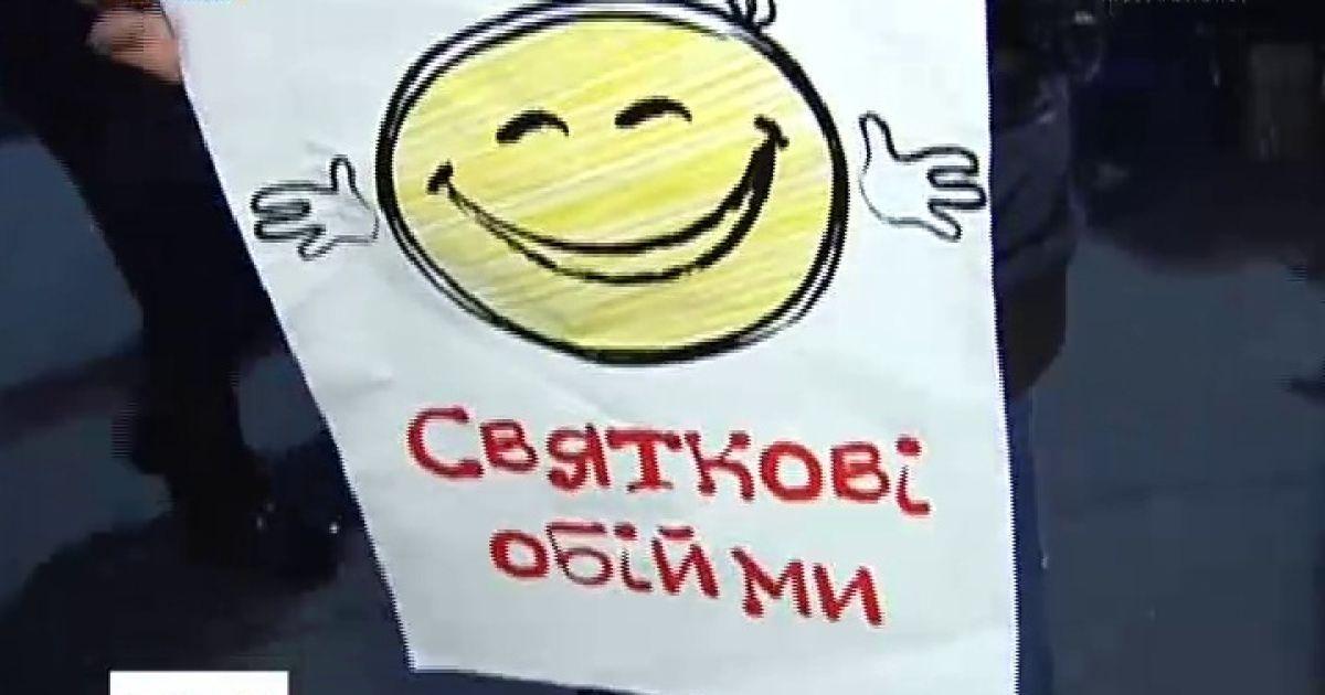 Евромайдановцы отпраздновали День святого Николая @ euronews.com