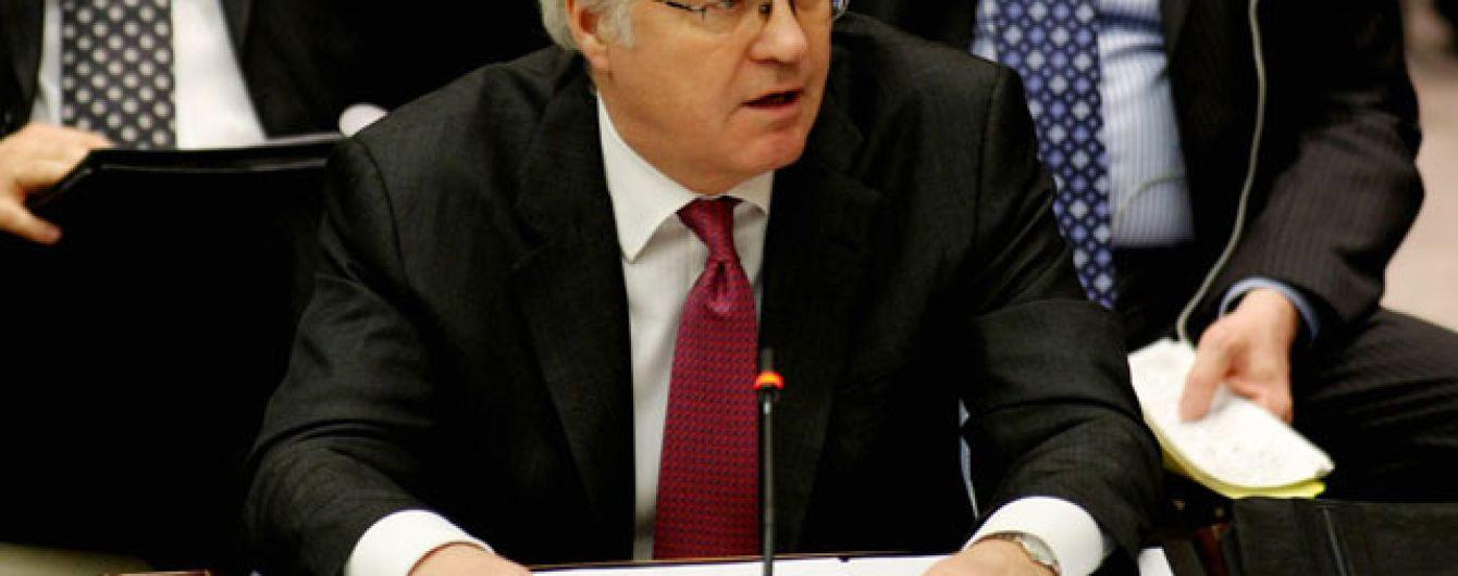 Истеричный Чуркин набросился на Климкина в конце заседания Совбеза ООН