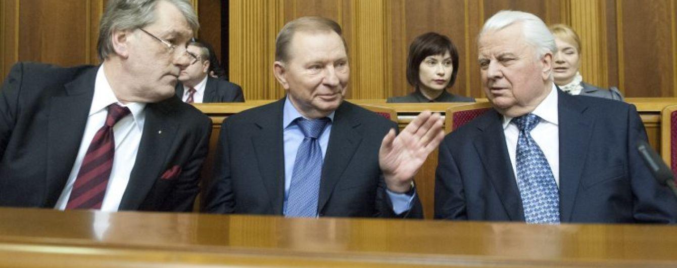 Три екс-президенти України підписали звернення щодо автокефалії української церкви