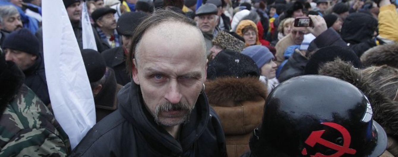 Евромайдан геи видео