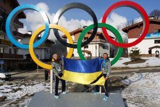 Сочі-2014: українські олімпійці відмовилися від виступу на Олімпіаді в знак протесту проти влади