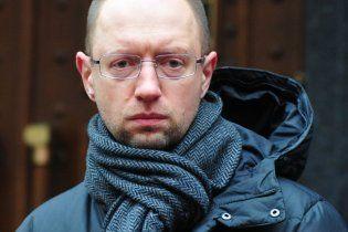 Яценюк уверяет, что Украина доведена до банкротства