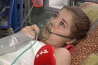 Допоможіть врятувати життя молодій дівчині Олені!