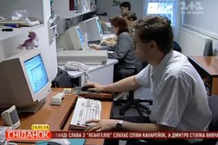 Знайти роботу в Україні в 2014 році стане складніше - експерти