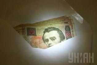 НБУ встановив мінімальний офіційний курс гривні за всю історію її існування
