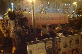 Євромайдан вночі активізував загони самооборони, але інформація про водомети не підтвердилася