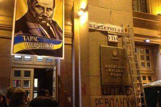 Баннер с Бандерой на КГГА заменили на портрет Шевченко