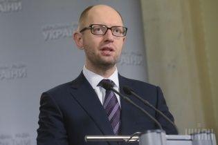 """Яценюк засудив дії """"свободівців"""" у НТКУ"""