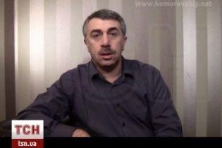 Доктор Комаровський про російські канали: такої брехні не було ніколи в усьому Радянському Союзі