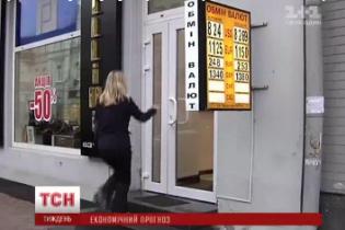 Украинцы начали рекордно скупать доллары