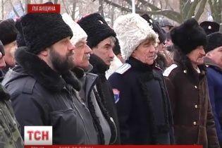 Донські козаки Луганщини просять Путіна про військове втручання