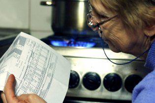 Важкі економічні новини тижня: пенсійні зміни, зростають тарифи на газ і тепло, субсидії по-новому