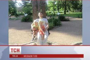 В Крыму убили отца троих детей, который пошел записаться в военкомат