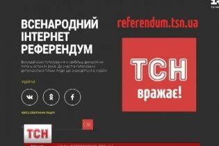 Украинцы высказались за вступление в ЕС и НАТО на интернет-референдуме