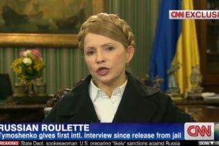 """Тимошенко просить США і Британію """"найсильнішими засобами"""" захистити Україну від Росії"""