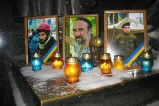 В милиции выяснили, как именно убили Нигояна, Жизневского и Сеника
