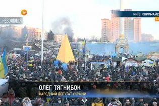 Жители Западной Украины срочно едут на защиту Майдана в Киев