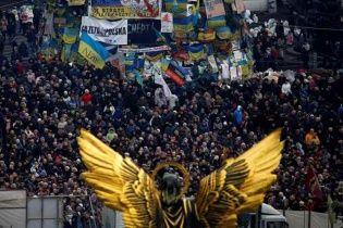 На Майдане озвучены фамилии министров будущего правительства