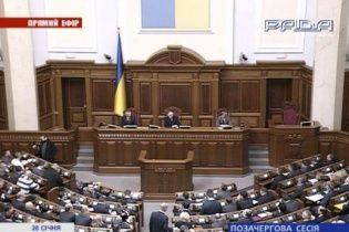 """Вместо скандальных законов """"16 января"""" Рада приняла четыре новые"""