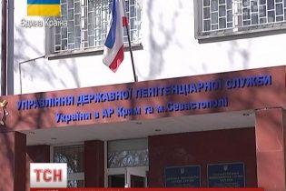 Главный тюремщик Крыма отказался подчиняться нелегитимному премьеру