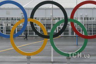 Олимпиада 2014. Календарь соревнований на 12 февраля