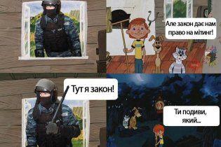 """Українці в мережі активно висміюють """"Беркут"""" кумедними картинками"""