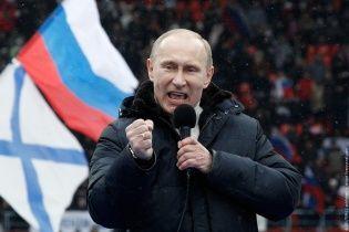 Экс-советник президента РФ считает, что Путин хочет взять Киев и изменить власть