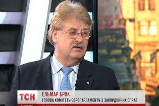 ЕС даст Украине 20 миллиардов евро на реформы, когда будет новое правительство