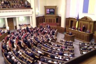 """Нардепов Забзалюка и Гриценко исключили из """"Батькивщины"""""""