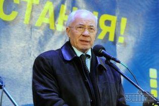Азаров считает, что Совет ЕС злоупотреблял своими полномочиями и просит отменить санкции