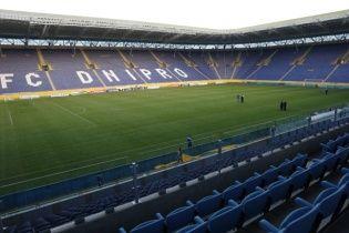 УЄФА дозволила Дніпропетровську і Одесі приймати єврокубки