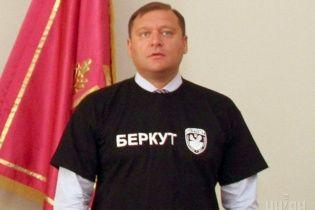До Харкова завтра з'їдуться депутати південно-східних областей та Криму