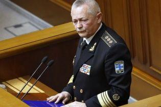 Тенюх заявил, что украинские моряки в Крыму проигнорировали приказ о применении оружия