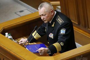 Тенюх розказав, хто дав наказ повернути українські кораблі в Крим