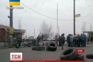 В Николаеве появились блокпосты, а над въездами в Крым поработали саперы