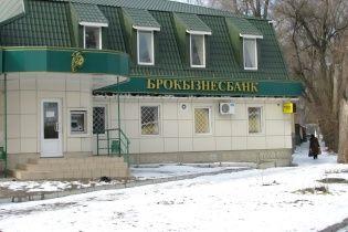 Два українських банки визнали неплатоспроможними