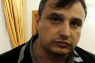 """Сепаратист Клінчаєв ходив на Майдан і """"возив з собою луганських шахтарів"""""""