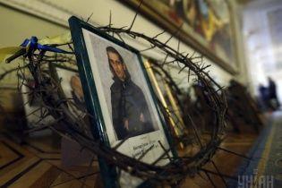 Звірства і безкарність в Україні