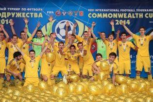 Україна розбила Росію у фіналі Кубка Співдружності