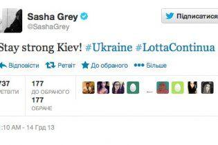 Саша Грей підтримала Євромайдан зверненням до Києва