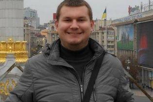 """Убитий на мітингу в Донецьку був прес-секретарем місцевої """"Свободи"""""""