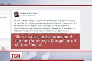 Данилюк обіцяє повернутися в Україну так само нелегально, як утік із неї