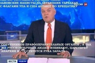 """Кисельов назвав санкції ЄС проти себе """"наступом на свободу слова"""""""
