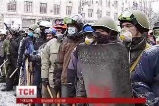 У Львові неповнолітні активісти Правого сектора зірвали концерт і побили музикантів